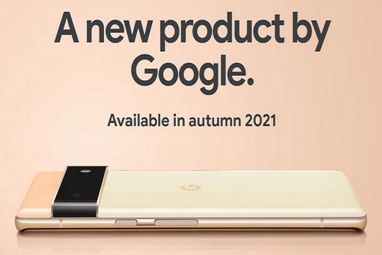 Google Pixel 6 ngày ra mắt