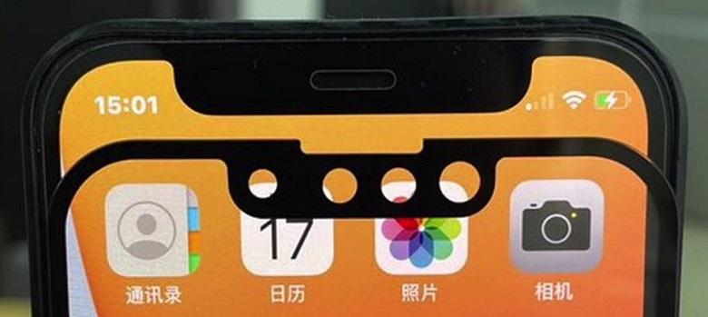 màn hình iPhone 13 MIni