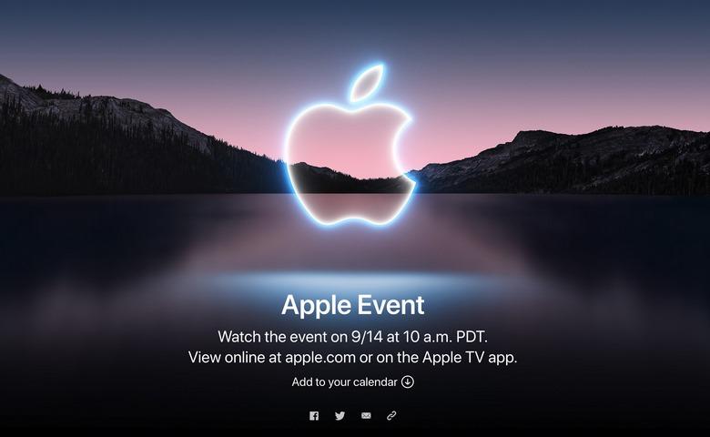 sự kiện ra mắt iPhone 13