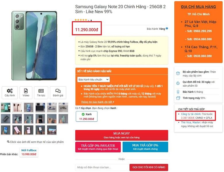 Giá bán Samsung Galaxy Note 20 cũ