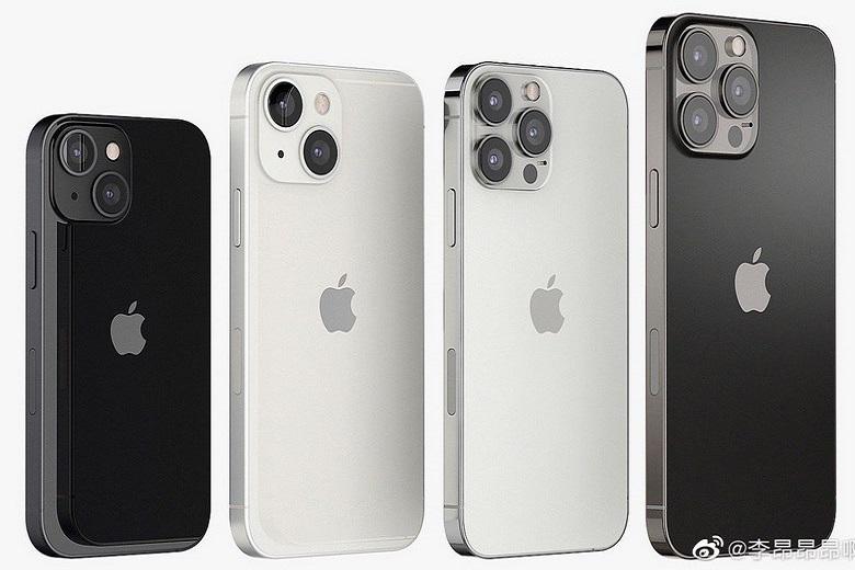 cấu hình iphone 13