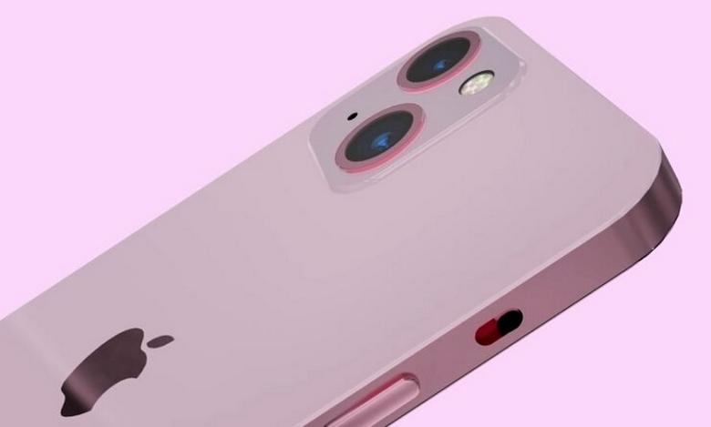 ảnh thực tế iPhone 13 Mini