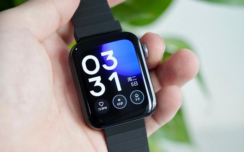 theo dõi Xiaomi Mi Watch