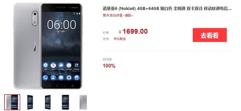 Giá bán Nokia 6 màu bạc