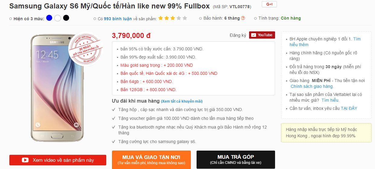 Giá bán Samsung Galaxy S6