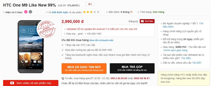 Giá bán HTC One M9
