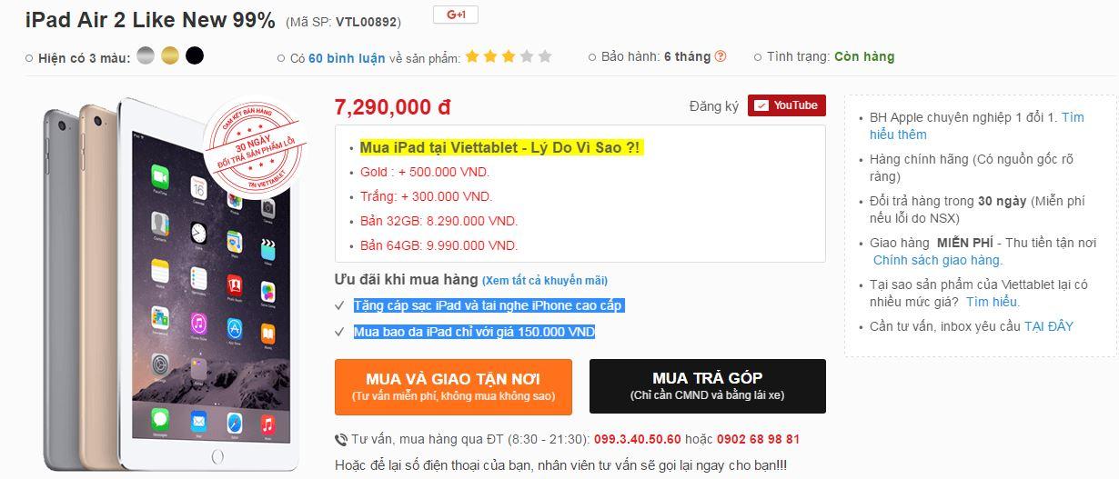 Hình ảnh iPad Air 2: giá bán