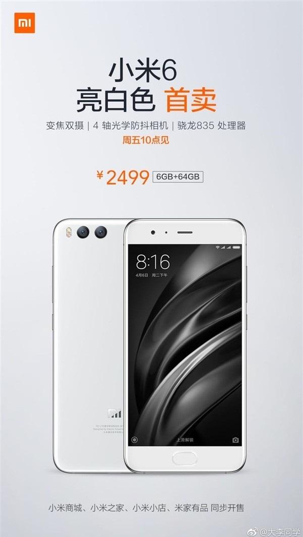 Xiaomi Mi 6 màu trắng