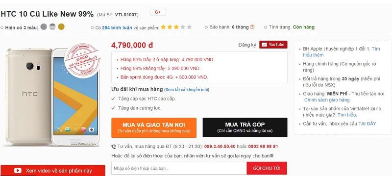giá bán HTC 10