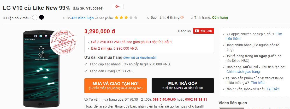 giá bán LG V10