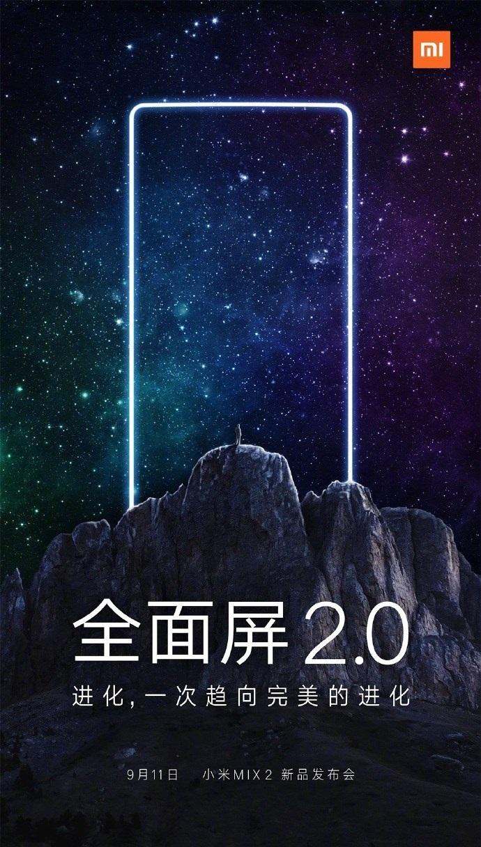 Thư mời ra mắt Xiaomi Mi Mix 2