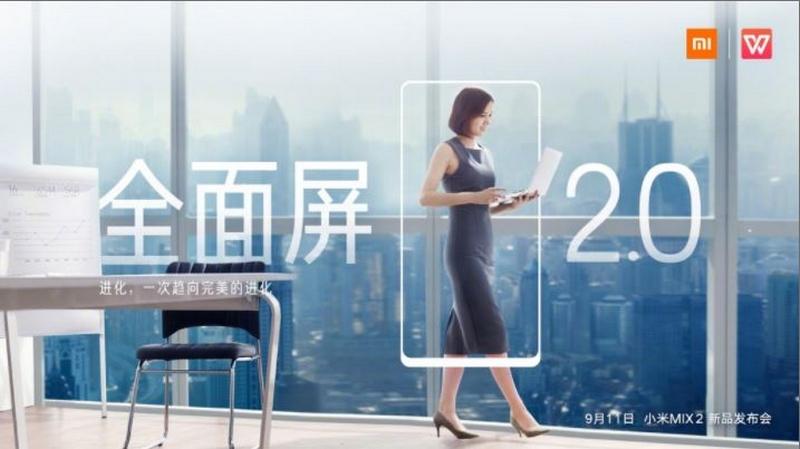 Ngày ra mắt Xiaomi Mi Mix 2
