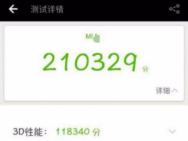 Xiaomi Mi6 có điểm AnTuTu cao ngất ngưỡng
