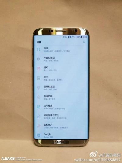 Samsung Galaxy S8 sẽ không còn nút Home