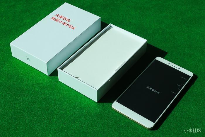 Hộp đựng Xiaomi Max