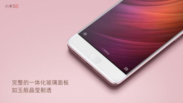 Cảm biến vân tay mới của Xiaomi được tích hợp ngay bên dưới lớp kính