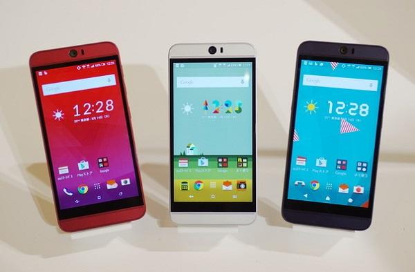 HTC J Butterfly 3 sẽ được bán với các màu sắc khác nhau, bao gồm trắng, xanh dương và đỏ.