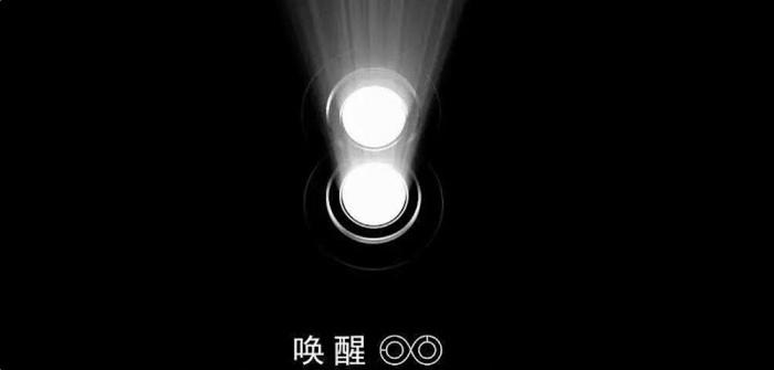Huawei Honor v8 ra mắt với camera kép