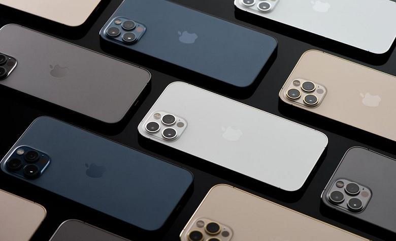 màu sắc iPhone 12 Pro Max 128GB Chính Hãng