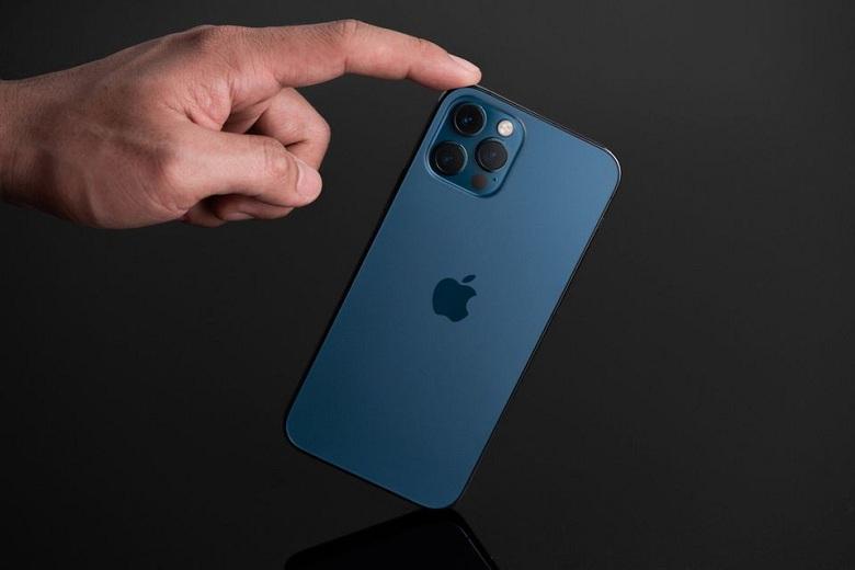 pin iPhone 12 Pro Max 256GB chính hãng