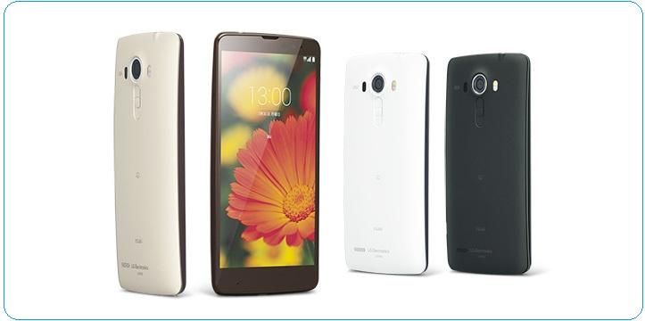 LG G4 Isai Vivid thiết kế đẹp