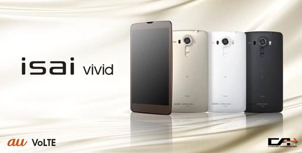 LG G4 Isai Vivid LGV32