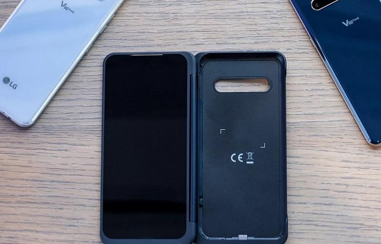 bản lề LG V60 ThinQ 5G