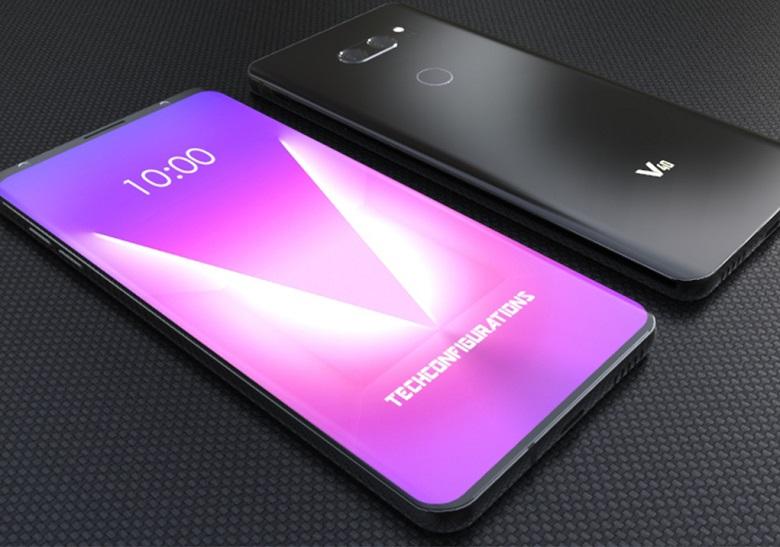 LG V40 đầu tư về cấu hình