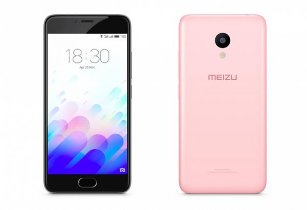 Meizu M3 được trang bị chip 8 nhân đầy mạnh mẽ