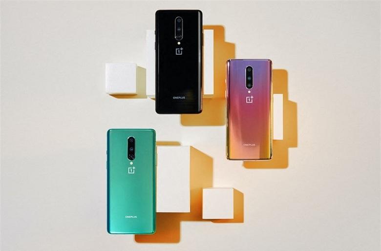 màu sắc OnePlus 8