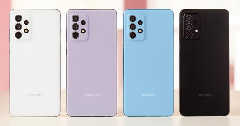 Samsung Galaxy A52 5G 128 256gb chính hãng mới
