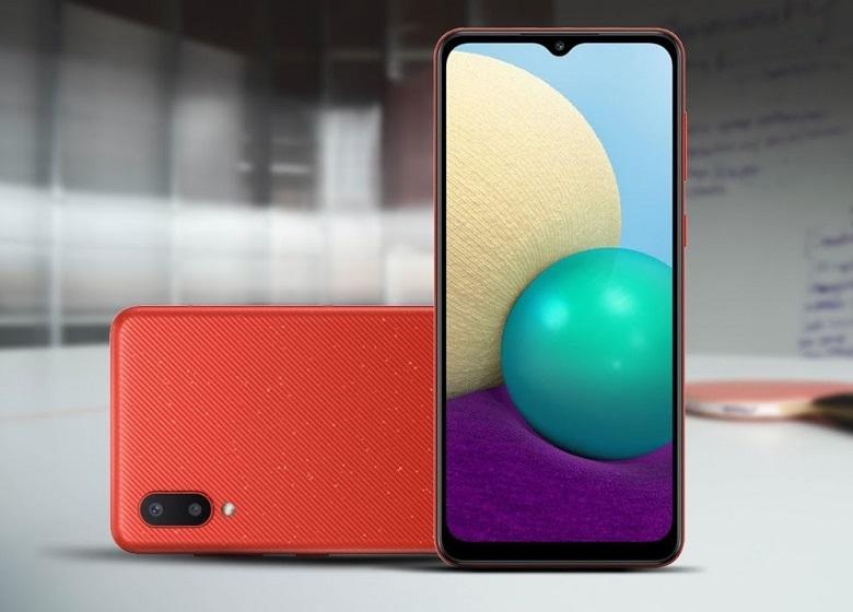 Samsung Galaxy M02 cấu hình giá bán
