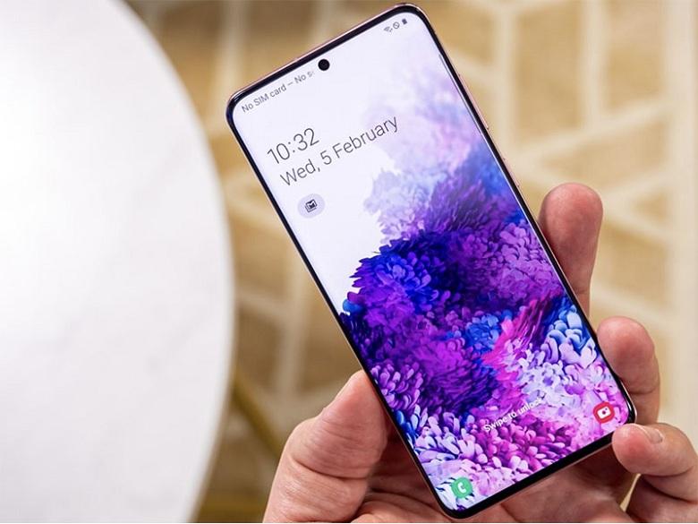 màn hình Samsung Galaxy S20 5G
