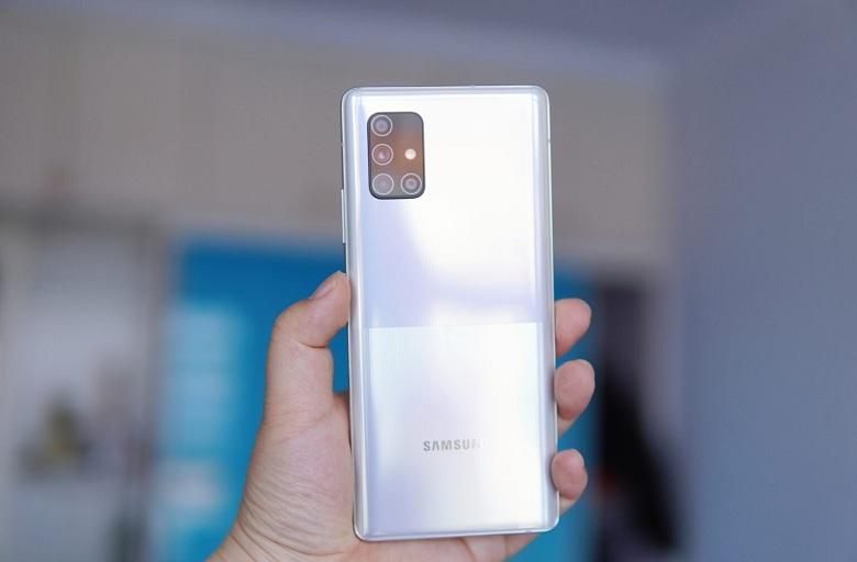 camera Galaxy A71 5G