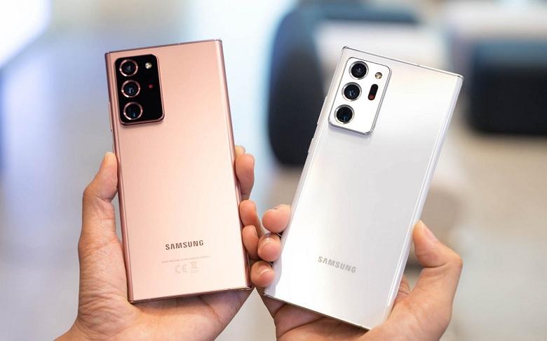 Samsung Galaxy Note 20 vs Note 20 Ultra