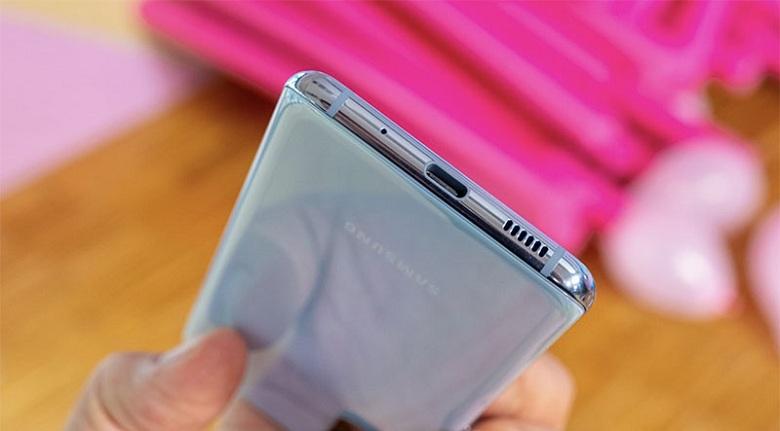 cạnh dưới Samsung Galaxy S20 5G (12GB - 128GB) Hàn