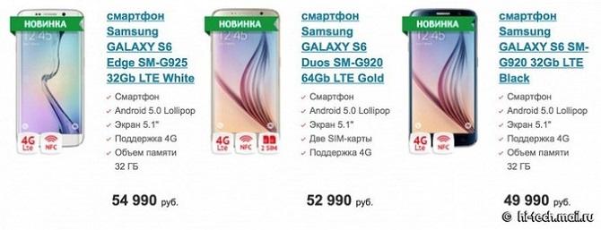 Samsung Galaxy S6 2 Sim Duos