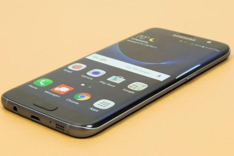 Samsung Galaxy S7 Edge giá rẻ
