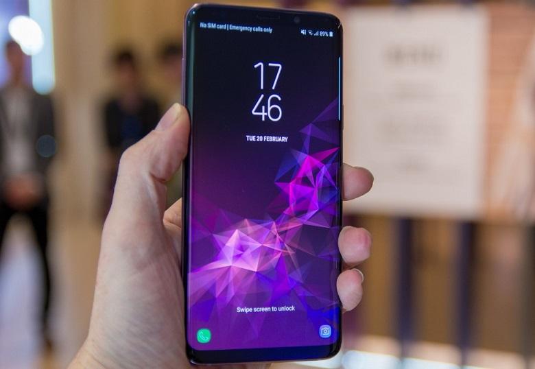 Samsung Galaxy S9 Plus màn hình