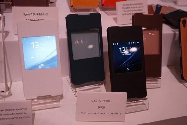 Sony Xperia Z4 Au