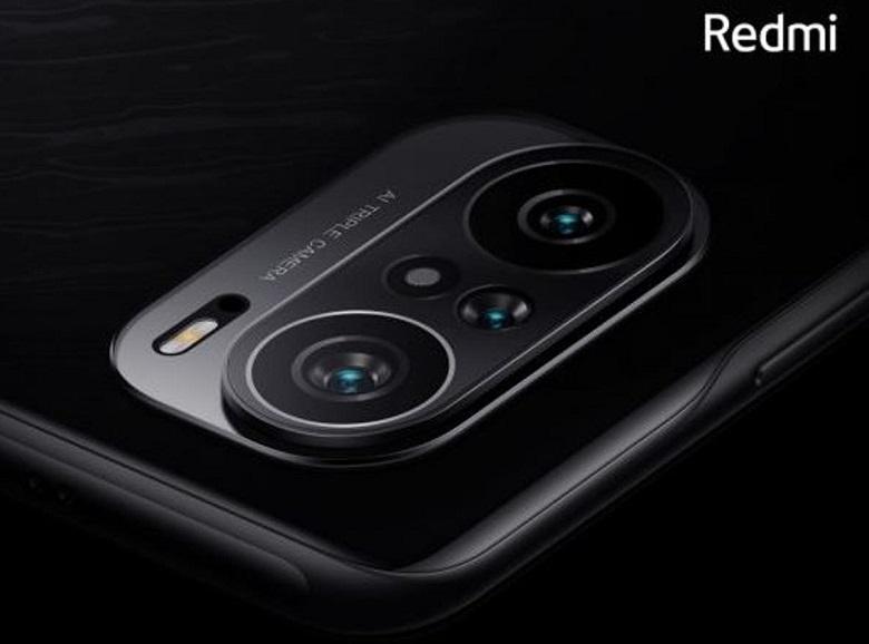 Xiaomi Redmi K40 Pro cấu hình camera