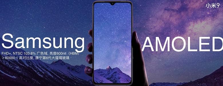Xiaomi Mi 9 màn hình AMOLED đẹp xuất sắc