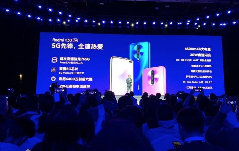 cấu hình Xiaomi Redmi K30 5G