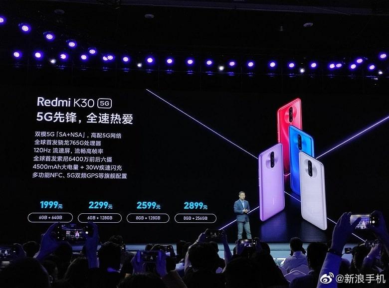 giá bán của Xiaomi Redmi K30 5G