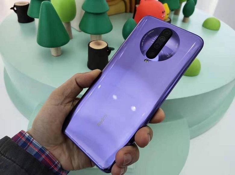 thiết kế Xiaomi Redmi K30 5G