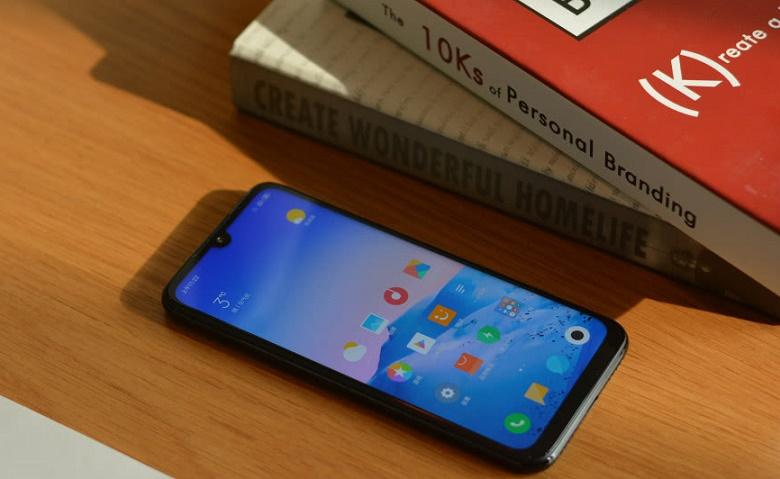 Xiaomi Redmi Note 7 cấu hình hiệu năng rất ổn