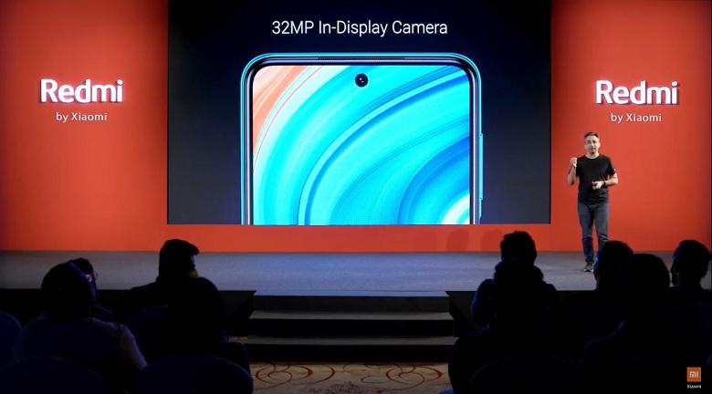 camera phụ của Xiaomi Note 9 Pro Max