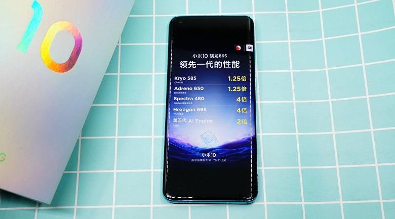 Điểm hiệu năng của Xiaomi Mi 10 Pro 5G
