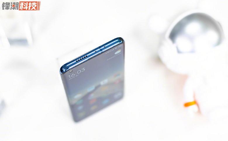 kích thước Xiaomi Mi10 5G