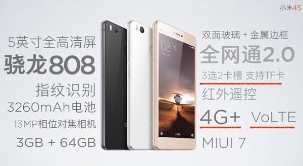 Những thông số kỹ thuật ấn tượng của Xiaomi Mi 4s